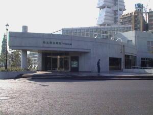 東京都恩賜上野動物園両性爬虫類館