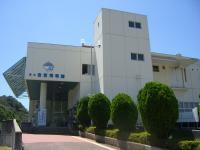 和歌山県立 自然博物館
