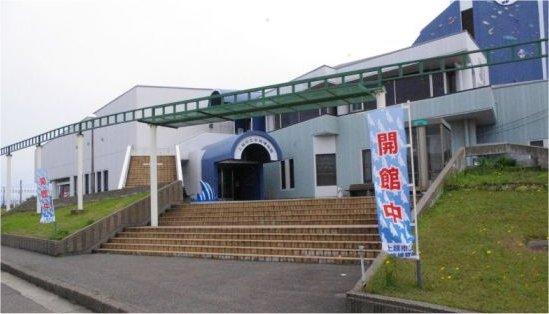 上越市立 水族博物館