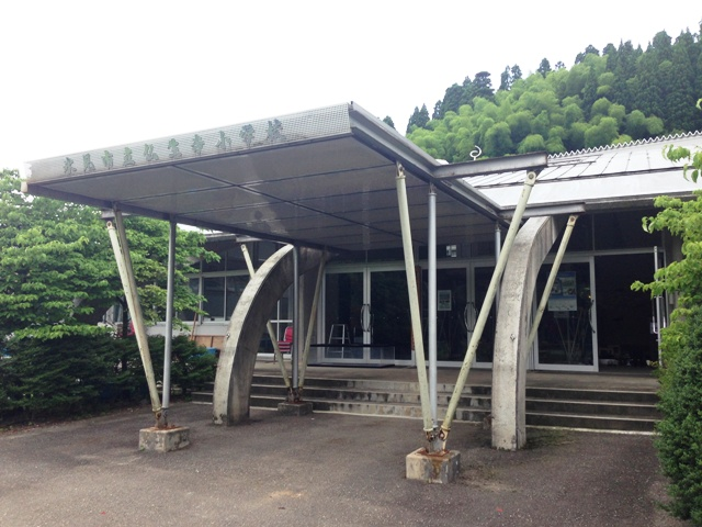 ひみラボ水族館
