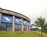 蓼科アミューズメント水族館