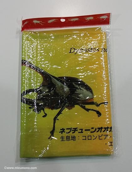 jpf12-tr471.jpg