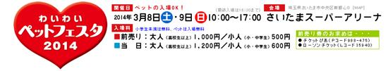2014012011.jpg