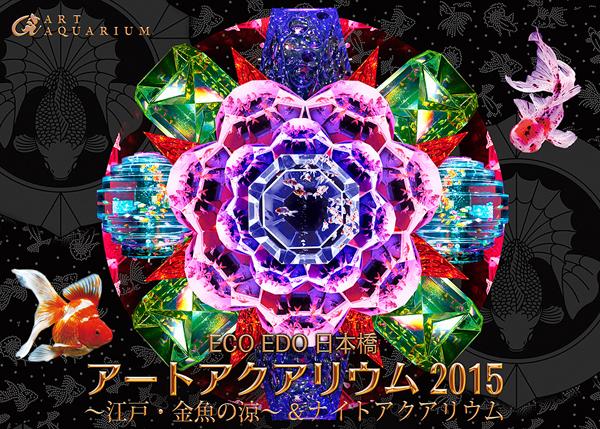 20150601.jpg