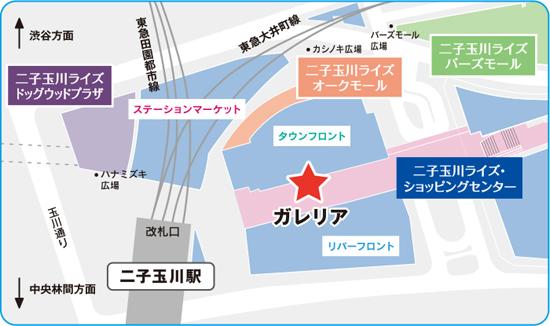 aqua_2016_map.jpg