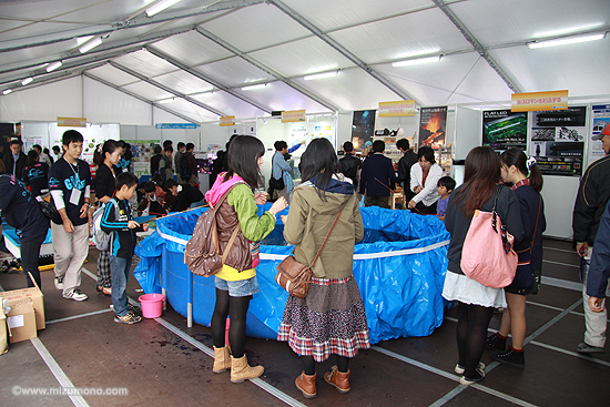 aquafair201303.jpg