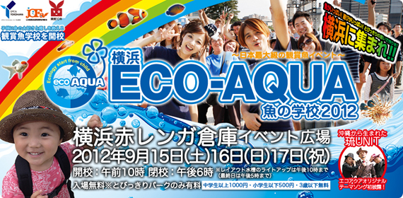ecoaqua-title.jpg