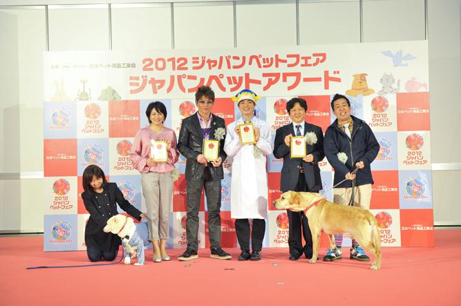 jpf201302.jpg