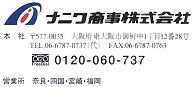 shop-r004-logo.jpg