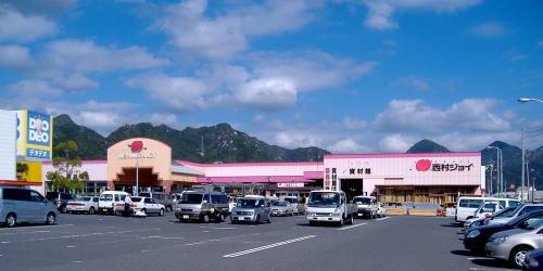 西村ジョイ 大竹店