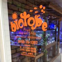 biotope(ビオトープ)