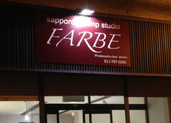 sapporo shrimp studio FARBE