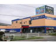 水戸熱帯魚センター