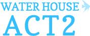 Water House Act2(ウォーターハウス ACT2)