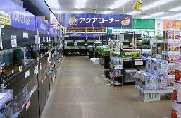 Aqua Proshop マナウス長津田店
