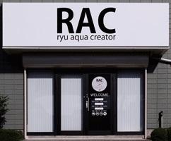 RAC AQUARIUM GALLERY