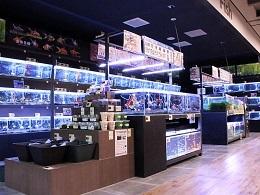 ワンラブ カインズ昭島店