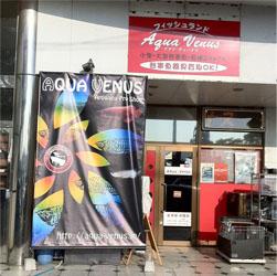 Aqua Venus(アクアヴィーナス)
