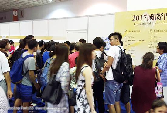 2017台湾国際ショーベタコンテスト