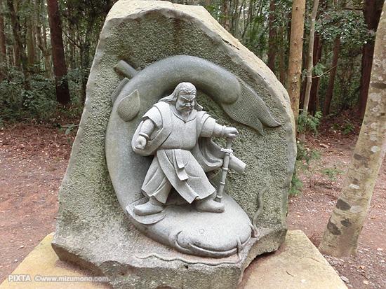 namazu18011.jpg