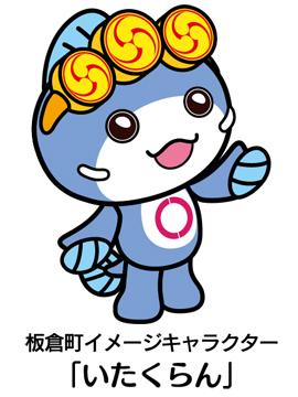 namazu20063.jpg