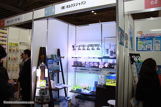 jpf2013volxs.jpg