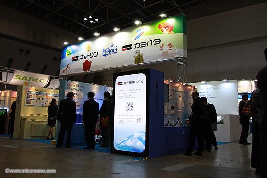 jpf2015_kyorin01.jpg