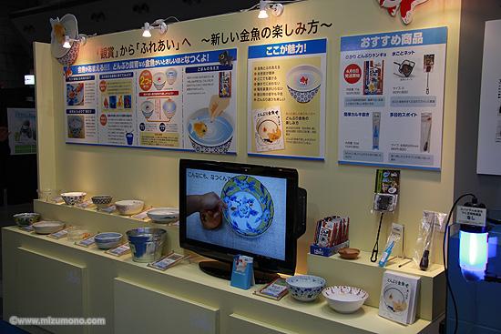 jpf2015_kyorin02.jpg