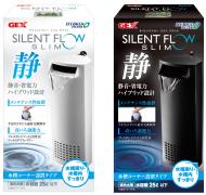 silent_flow_s.jpg
