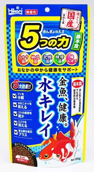 jpf2017_kyorin02-1.jpg