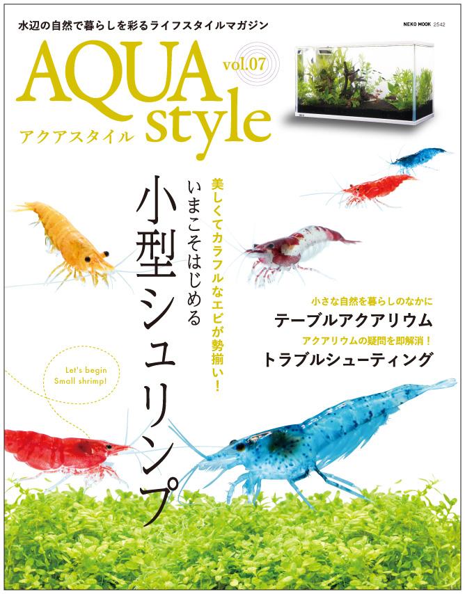 aquastyle07.jpg