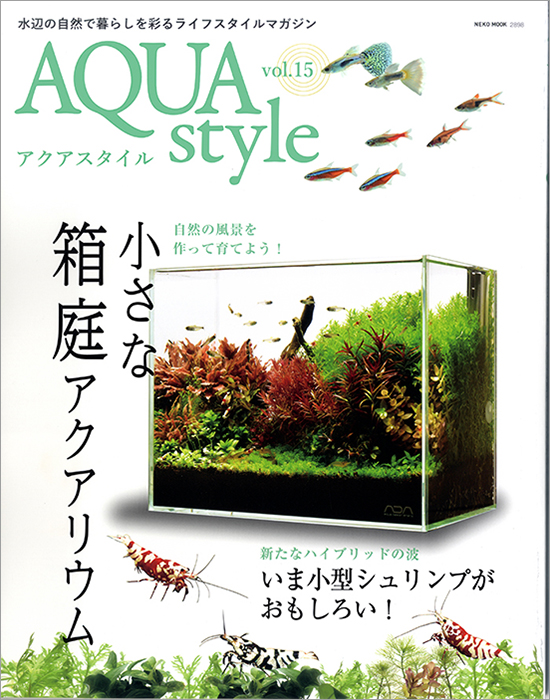 aquastyle15.jpg