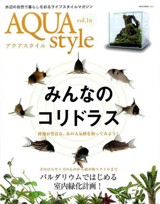 aquastyle16.jpg