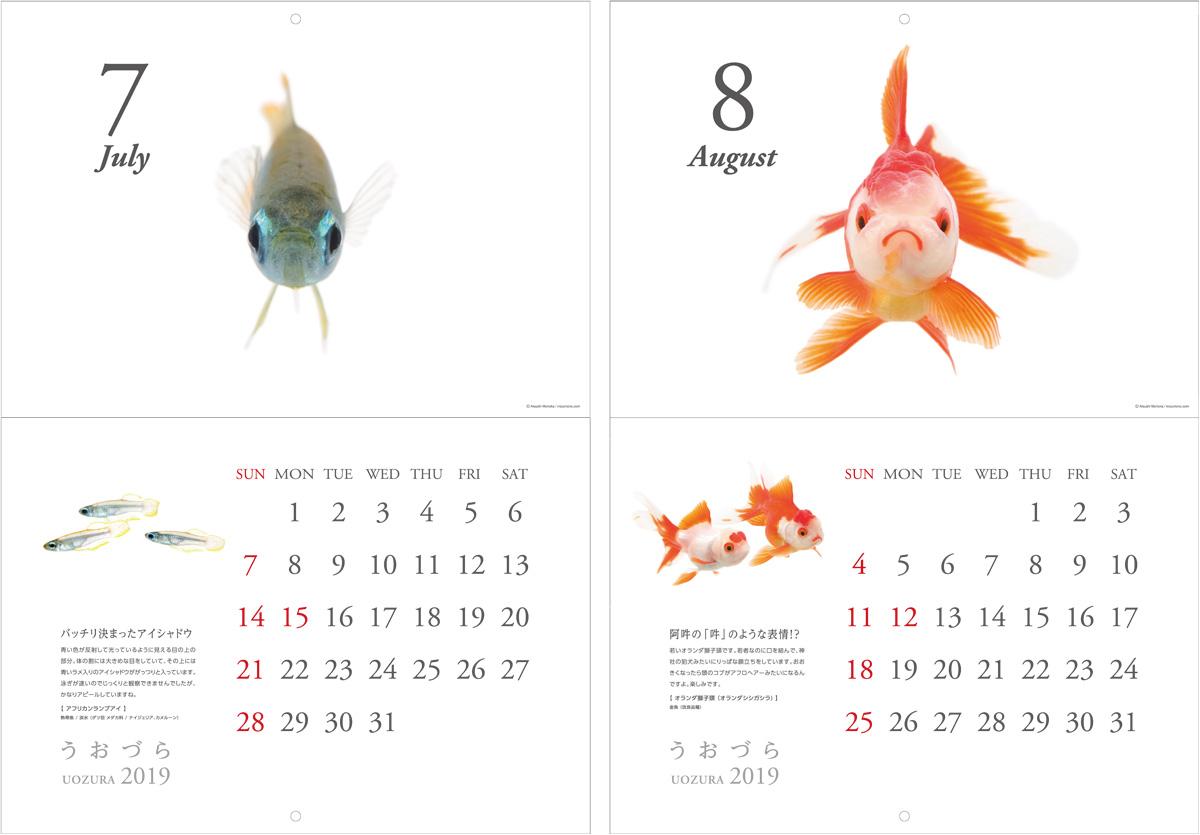 calendar2019_a06.jpg