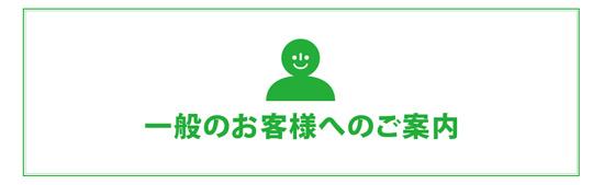 product_kamihata170812.jpg