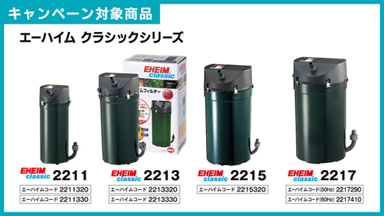 product_kamihata181102.jpg
