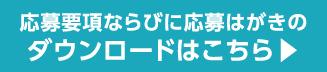 product_kamihata181103.jpg