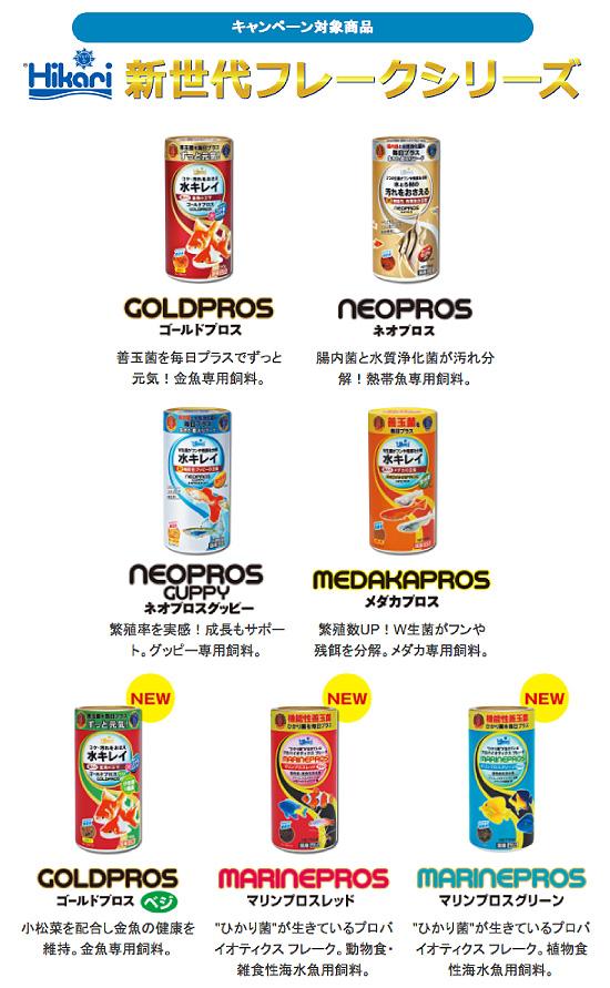 product_kyorin170713.jpg