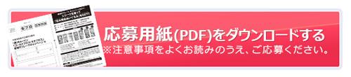 product_kyorin170714.jpg