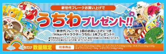 product_kyorin170715.jpg