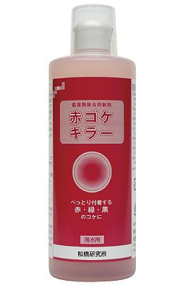 product_matsuhashi14032.jpg