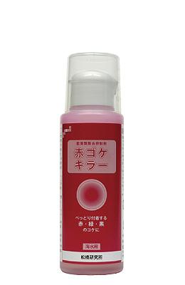 product_matsuhashi14033.jpg
