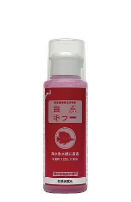 product_matsuhashi15026.jpg