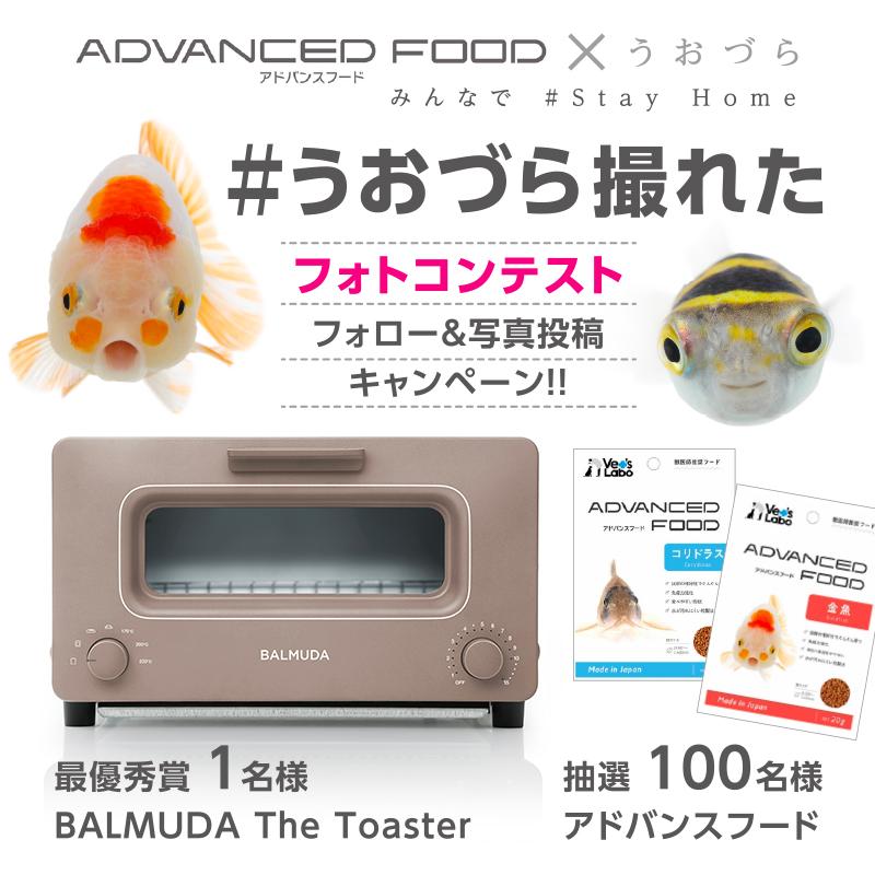 uozura_cp20200430a.jpg