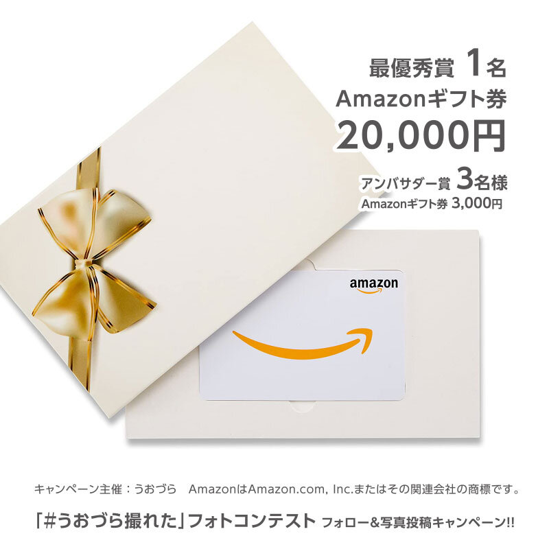 uozura_cp20210706b.jpg