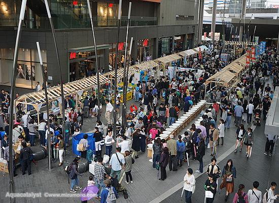 アクアリウムフェア2016 in FUTAKO TAMAGAWA