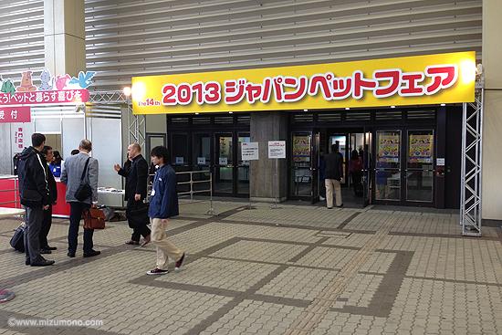 jpf2013b01.jpg