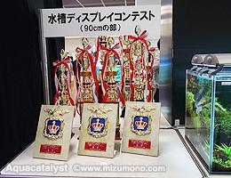 第33回日本観賞魚フェア